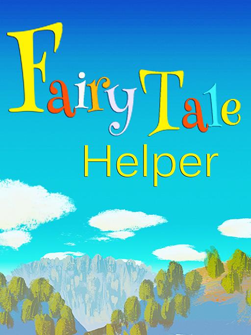 FairytaleHelper
